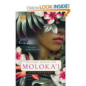 Christmas in july 2 moloka'i book